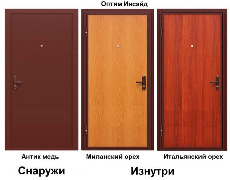 стандарт саратов металлические двери выхода следующих серий