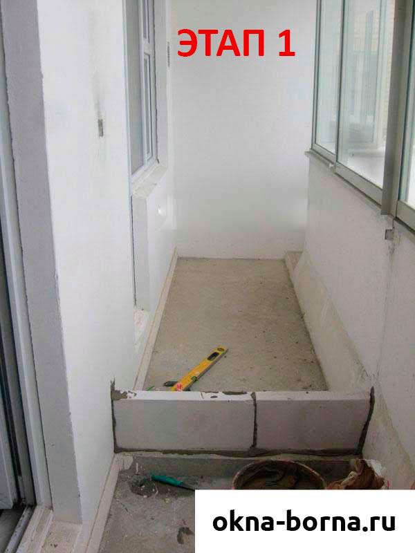 """Перегородка для балконов и лоджий компания """"окна борна""""."""